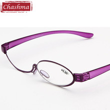 Chashma Super Quality Stainless Frame Purple Cosmetic Eye Glasses Women Make Up Glasses(China)