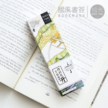 Pick up the light box paper until the quiet flowers bookmark classic illustration art China wind 30 pieces