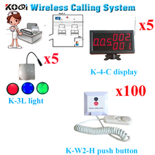 Wireless Nurse Calling System With Display And Corridor Light And Call Button( 5 display+ 5 corridor light + 100 call button )(China)