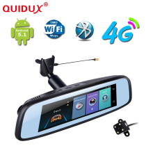 "QUIDUX 7.84"" 4G Special bracket GPS Android Car Camera Mirror DVR with two cameras WIFI dash cam ADAS Remote Video Recorder(China)"