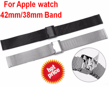 COMLYO Perfect Design Milanese Stainless Steel Watch Band Strap Bracelet For Motorola Moto 360 2nd 42mm 46mm band drop shipping(China)