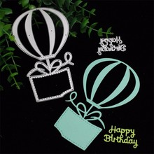 Hot Air Balloon die cuts,metal die cutting dies in scrapbooking embossing folder for cutting machine(China)