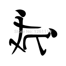 50 pcs/lot Chinese KANJI SEX F*Funny Doggy Style JDM Sticker For Car SUV Truck Window Bumper Kayak Vinyl Decal 8 Colors