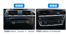Free Shipping car stickers center control Instrument panel decoration ABS Chrome for BMW new 3-series 320LI 328LI  323i F30 F35