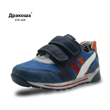 Apakowa Autumn Toddler Kids Casual Shoes Boys Pu Leather Comfy Sport Children's Shoes Sneakers School Student Shoes for Boys(China)