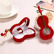 Fashion Violin Design Velvet Ring Box Earring Necklace Jewelry Storage Case Wedding Party Favor