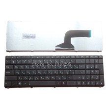 NEW Russian Keyboard for Asus K53 X55A X52F X52D X52DR X52DY X52J X52JB X52JR X55  X55C X55U K73B NJ2 RU Black laptop keyboard