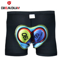 Buy 2018 Cycling Shorts Soft Cushion Unisex Bicycle Bermudas Underwear Comfortable Silica Gel Padded Short Pants 6 Size for $8.32 in AliExpress store