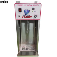 Xeoleo Ice cream mixer Mc Flurry Yogurt mixing machine Milkshake machine Fruit Frozen Yogurt mixer Flurry Ice cream maker CE/LVD(China)