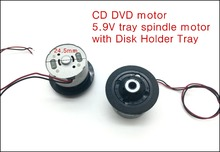 1X CD DVD motor,5.9V tray spindle motor,RF300 RF-300C-12350,DV34 Mechanism with Disk Holder Tray