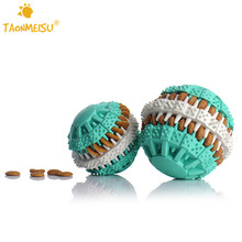 Cute Durable Pets Dog Dental Teeth Ball Toys Funny Puzzle For Pet Dogs Puppy Chew Training Toys Pets Food Container Balls(China)