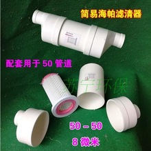 Cartridge filter for vacuum cleaner Air Filter High Efficiency for cyclone dust collector(China)