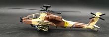 new Value 1:72 Israel Air Force AH-64D Apache helicopter model 37032 Trumpet Collection model Holiday gifts