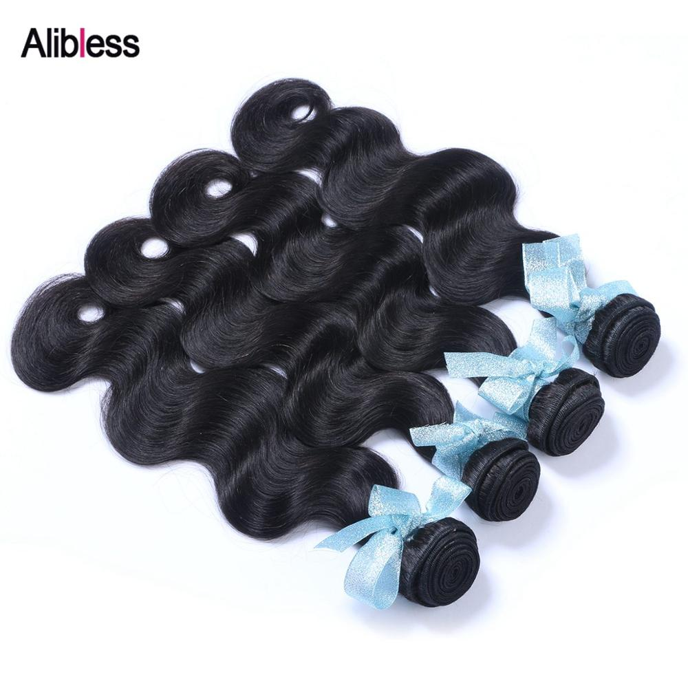 Malaysian Body Wave Hair Weave Bundles,4 pcs/lot Unprocessed Human Virgin Hair Malaysian Virgin Hair Body Wave Wavy Extensions<br><br>Aliexpress