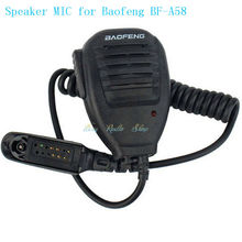 Walkie Talkie accessories BAOFENG Speaker MIC Waterproof for BF-A58 BF-9700 Two Way Radio new black mic(China)