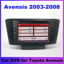 3G Car DVD gps navigation Stereo Navi Headunit For TOYOTA AVENSIS 2003-2007 With GPS Radio Bluetooth TV iPod, Map Gift