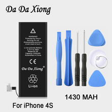 Original Da Da Xiong Battery For Apple iPhone 4S 4GS 1430mAh Real Capacity With Machine Tools Kit Replacement Batteries(China)