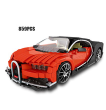 Hot 1:15 scale dream-car Bugatti Veyron red super sport cars MOC building block model bricks toys for children gifts collection(China)