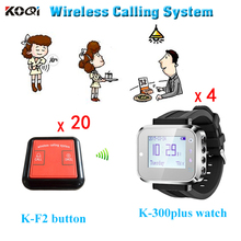 4 Wrist Watch Receiver 20 Calling Buttons Wireless Call Calling System Waiter Server Service Paging System for Restaurant(China)