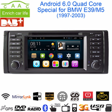 "Android 6.0.1 Quad Core GPS Navigation 7"" Car DVD Player for BMW E39 5 Series/M5 1997-2003 with BT/RDS/Radio/SWC/USB/SD/3G/WIFI"