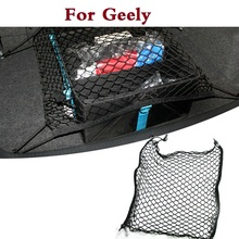 trunk net bag cargo net Luggage Cargo Mesh Storage Holder For Geely FC Vision GC6 GC9 Haoqing LC Panda Cross MK MR Otaka SC7