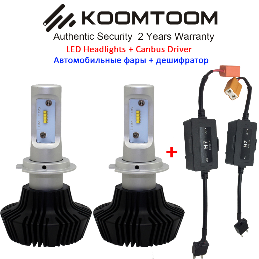 K7S H1 H3 H7 Car LED Headlight Bulb Canbus No Error Canceller Decoder 9005 9006 9004 9007 H8 H11 H4 LED Headlight Canbus Kit<br><br>Aliexpress