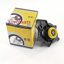 OEM Water Pump head 06H 121 026 CQ Fit VW Golf GTI Jetta GLI Passat CC Tiguan Octavia Superb A3 A4 A5 TT Quattro 1.8TFSI 2.0TFSI(China)