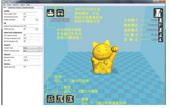 Unnamed QQ Screenshot20170831144648