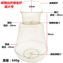Fish Care keep mesh wire factory outlets Collapsible drum-shaped iron wire creel Export quality wire fish keep net(China)