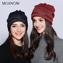 MOSNOW Hats For Women Unique Design Wool Knitted 2017 Autumn Winter Brand New Shining Warm Hat Female Skullies Beanies #MZ703(China)