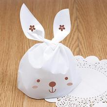 50Pcs Plastic Cookie Bags Wedding Party Decoration Cake Food Packaging Gift Bags Cute Cartoon Rabbit Ear Bag for Candy Biscuit