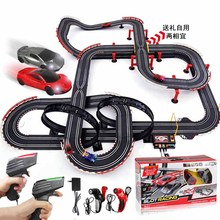 Remote Control Car Racing Tracks Double Play Race Electric Cars Track Set Kids Electric Railway Train Toys Free Shipping(China)