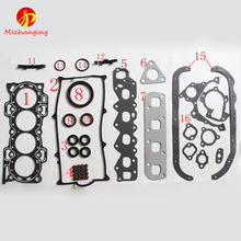 For DAIHATSU CHARADE HC HD Engine Parts Full Set Engines seal gasket Cylinder Head Gasket sets 04111-87127-000 50120700