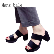 2017 New Arrival Imported Velvet Platform Slippers Thick High Heel Shoes 7cm Casual Walking Shoes
