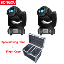SONGXU Flight case 2in1 For 90W Gobo LED Moving Head Light 6/16 Channel for Stage Theater Disco Nightclub Party/SX-MH90(China)