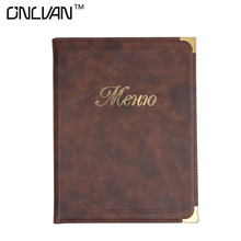 20pcs/lot Restaurant Menu Covers PU Leather Coffee Menu Folders Wine List Menu Holders Restaurant Display Accept OEM Order