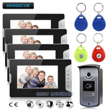 "HOMSECUR Ultrathin 7"" LCD Monitor Video Door Phone Home Intercom Doorbell With Camera 1V4(China)"