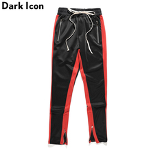 dark icon Patchwork Side Zipper on Leg Opening Jersey Material Autumn Kanye West Men