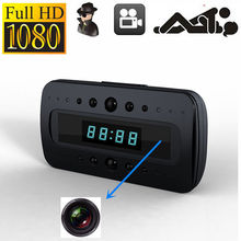 2017 NEW HD 1080P Camera Clock IR Night Vision Motion Detection Mini DV+Remote Mini Security Cam(China)