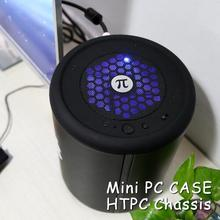 Hot Sale Dust Man Mini ITX Computer PC Case Small Mini HTPC Desktop Chassis Round Case Free cooler(China)