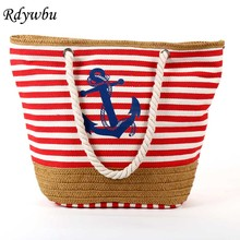 Rdywbu 2017 Summer Anchor Strips Printing Canvas Tote Bag Women's Navy Style Rope Travel Bag Straw Weave Shopping Beach Bag B134(China)