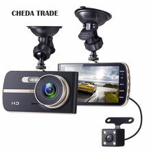 Buy Dashcam Full HD 1080P 4 Inch IPS HD Screen 2 Lens Car DVR Camera Video Recorder Dual Camera Dash Cam 2 LED Night Vision for $86.66 in AliExpress store