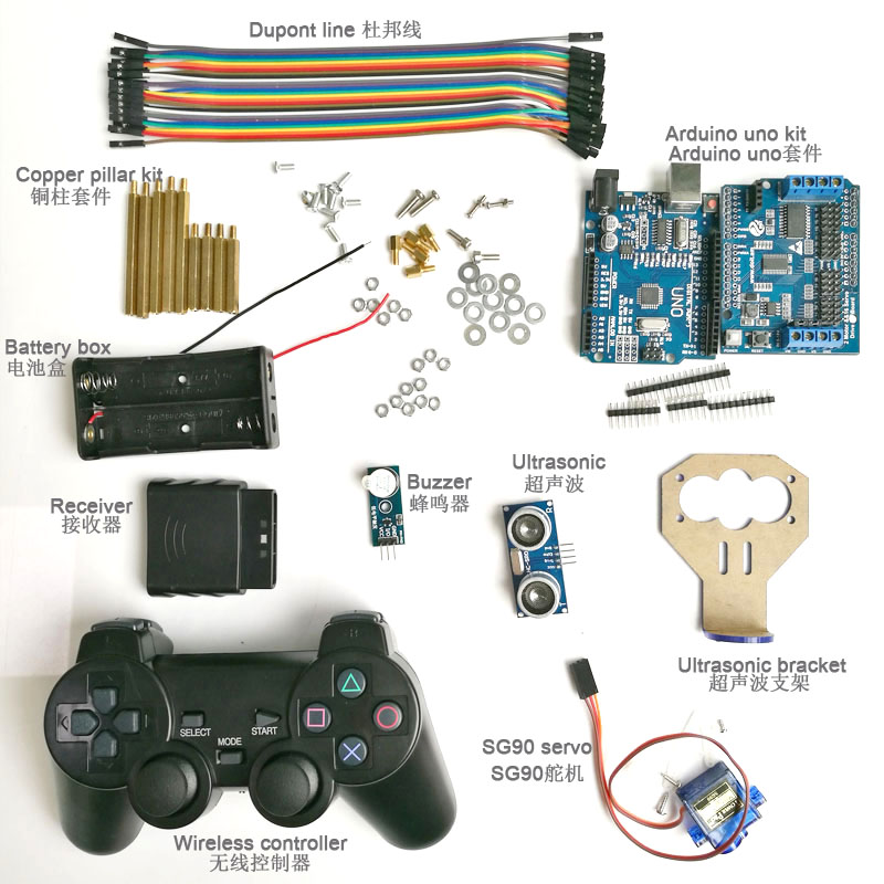 DOIT 1 set Wireless Control kit Compatible with Arduino for Ultrosonic Obstacle Avoidance Tank Chassis<br>