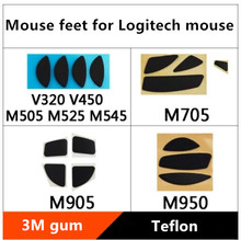 2 sets/pack mouse feet for logitech M950T/M905/M705/M505/M525/V320 Teflon mouse skates(China)