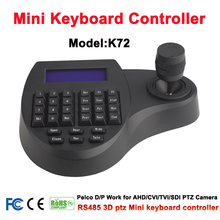 CCTV PTZ camera 3D Joystick Keyboard Controller PelcoP PelcoD RS485 Control for AHD TVI CVI SDI speed dome camera pan tilt zoom(China)