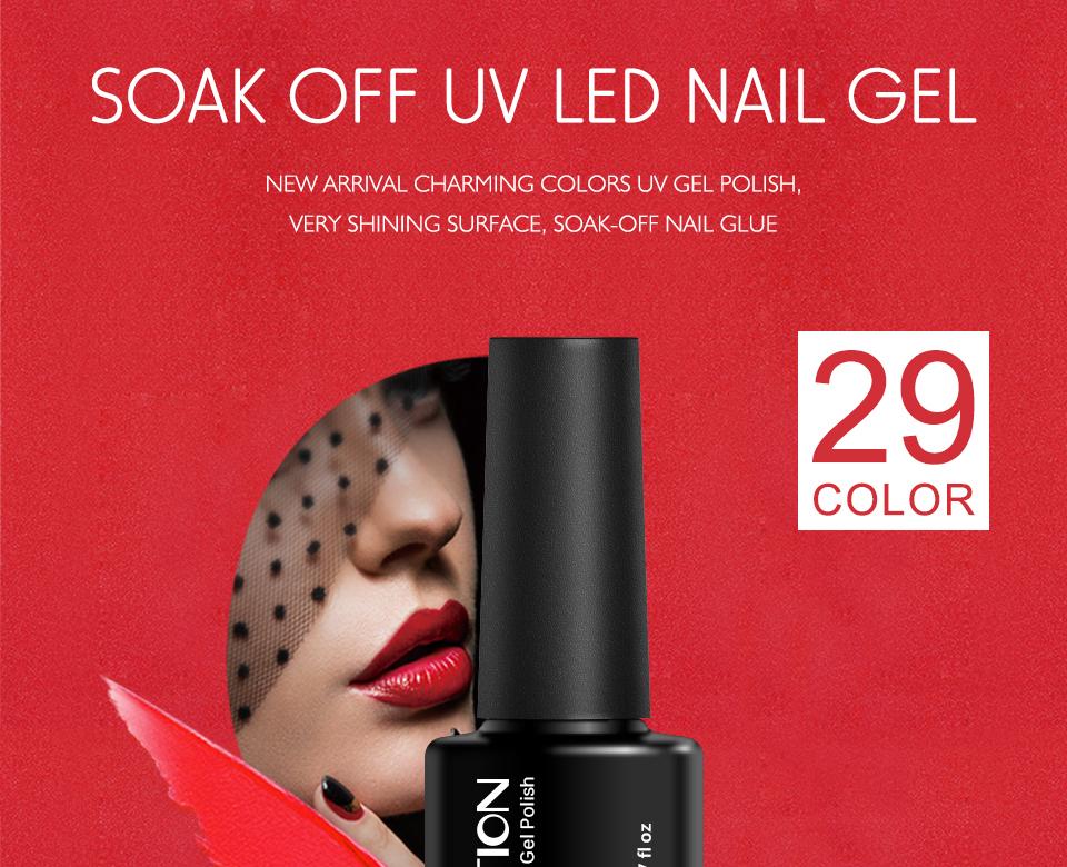 Huration Soak Off UV LED Gel Polish