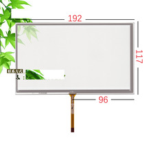 original new free shipping 192*117 192mm*117mm Caska Ouyang Road Unite 8 - inch touch screen hsd080idw1 at080tn64 03(China)