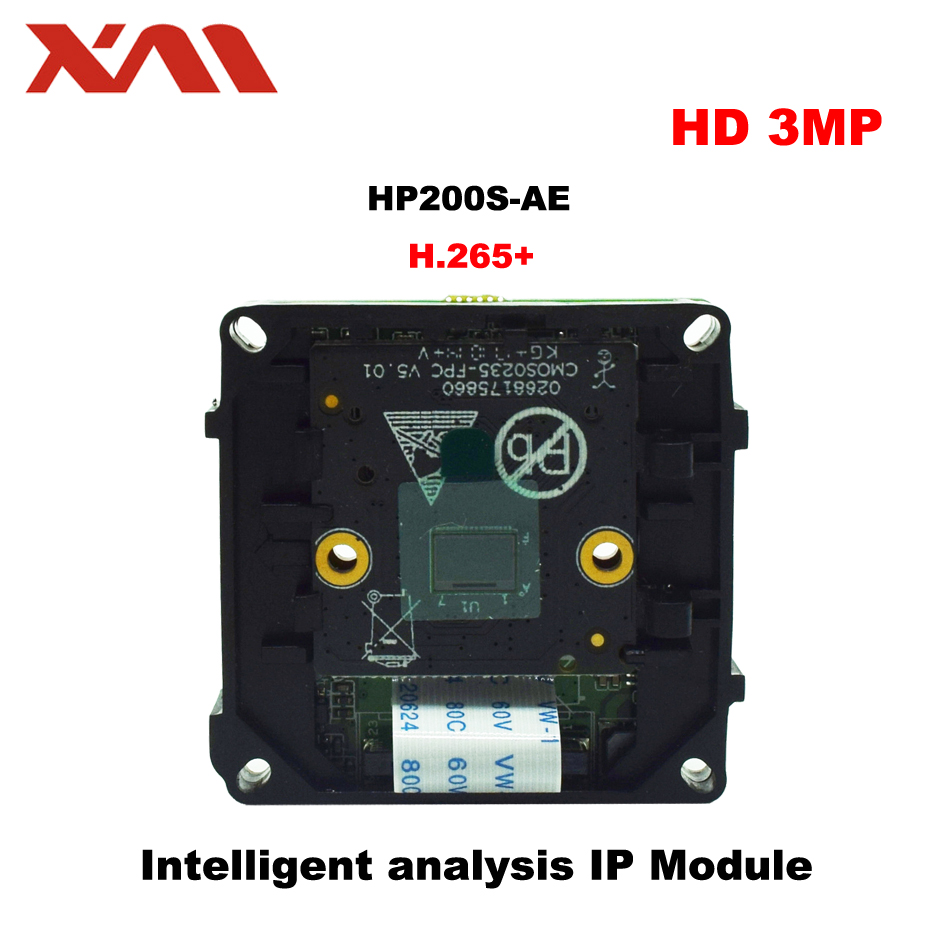 3.0M H.265+ Intelligent analysis IP Module IPC 1/2.7 CMOS SC2235 image sensor+Hi3516CV300 CCTV IP camera with 3/2MP <br>
