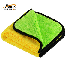 1Pcs 40cmx40cm Super Thick Plush Microfiber Car Cleaning Cloths Car Care Microfibre Wax Polishing Detailing Towels Green/Yellow