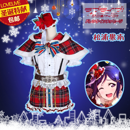 [STOCK] Aqours Love Live Sunshine! Kanan Matsuura Christmas Red SJ Unifrom Cosplay Costume For Women Christmas Free Shipping